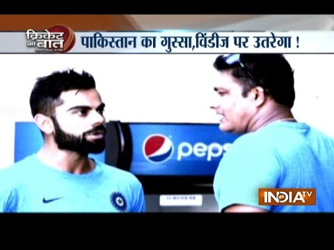 Cricket ki Baat: Virat Kohli reveals a lot without saying anything on Anil Kumble's resignation