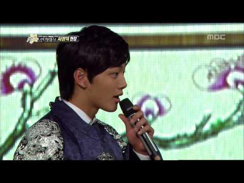 Section TV, 2012 MBC Drama Awards #04, 2012 MBC 연기대상 20130104