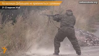 Бої під Дебальцево під час перемир'я