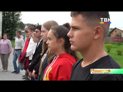 Учителю-фронтовику установили мемориальную доску в школе ст. Евсино