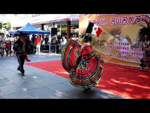 2013 Shanghai Tourism Festival - Mexico Folk Dance Ensemble 5