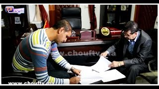 بالفيديو..لحظة توقيع المدرب فرتوت لصالح فريق المغرب التطواني..شوفو ردة فعل المدرب المستقيل بنشيخة | بــووز
