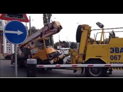 ДТП мусоровоз-автовышка Одесса 2015