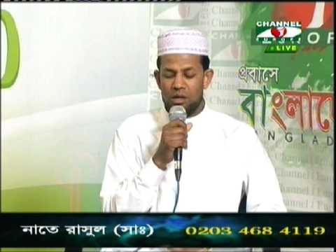 Bangla nat a rasul (sw) by: J Ali & A Salam,part 2,