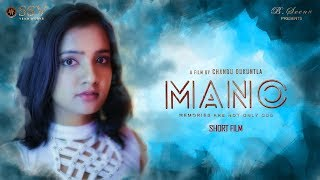 Mano Telugu Short Film 2017