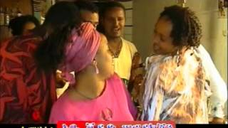 Etenesh & Endashaw - Bati ባቲ (Amharic)