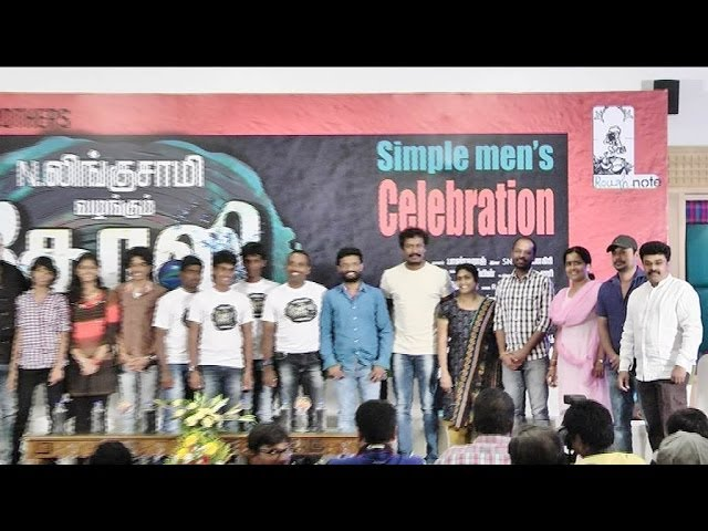 Goli Soda Success Meet 3 - BW