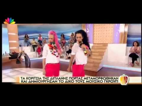 2it - Pagida Live ( Mila )