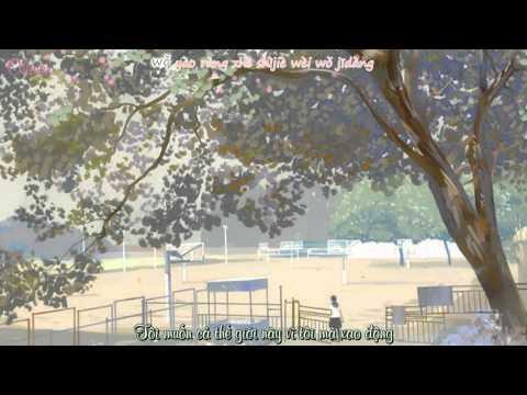 [Vietsub+Kara] Chiến trường tuổi trẻ 年輕的戰場 - Hách Hách Kazuki 赫赫