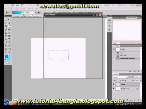 photoshop bangla tutorial create a logo