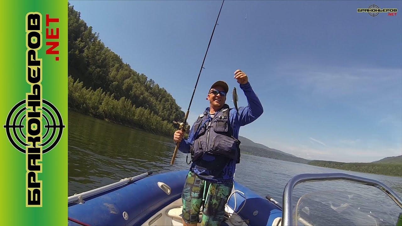 поплавочная рыбалка на енисее