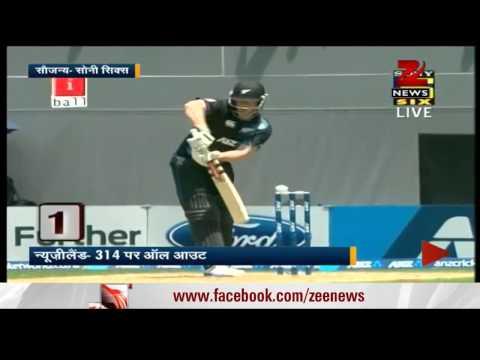 New Zealand set India 315-run target