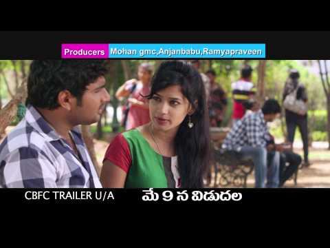 Adhee-Lekka-Movie----Release-Trailer-1