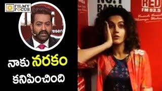 Taapsee Comments on NTR's Bigg Boss Show..