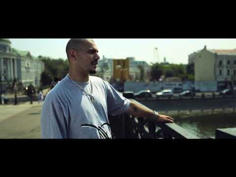 Зануда - На Измене (feat. RusKey, Легенды Про и А. Бандос)