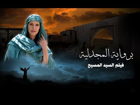 Arabic Testimonies