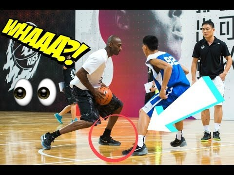 Kobe Bryant Post Moves : Kobe Bryant Teaches Post Moves And Low Post Moves - Low Post Moves Tutorial