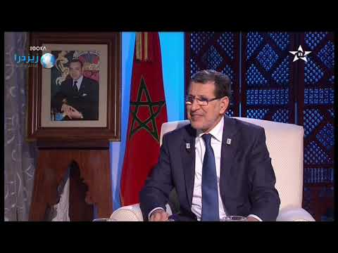 قناة تمازيغت في لقاء خاص مع رئيس الحكومة سعد الدين العثماني 2019/01/24