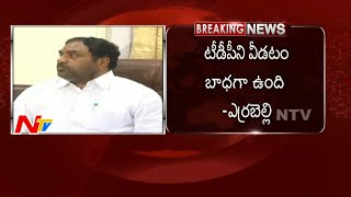 Errabelli and Prakash Goud speak to media about joining into TRS