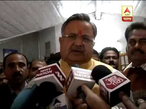 Raman Singh thanks people and assures them good governance.
