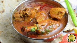 Nagpur Chicken ..