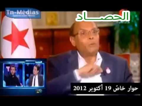 image vidéo الرئيس محمد المنصف المرزوقي و موقفه من لطفي العبدلّي