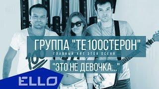 ������� ���� ��100������ - ��� �� �������
