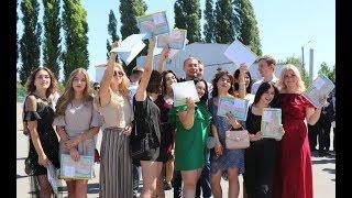 Майже 800 студентів ХНУВС отримали дипломи про вищу освіту
