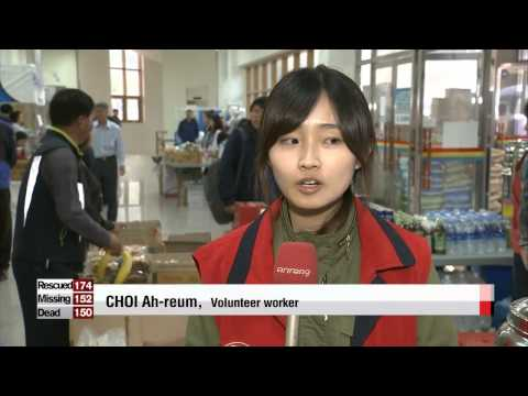 ARIRANG NEWS 15:00 Latest on investigation; additional crew members arrested