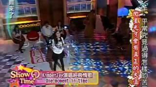 康熙來了20100420(7)Kimberley只有15歲.演唱One moment in time.rmvb view on youtube.com tube online.