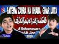 Ali Shanawar | Haye Ghazab Hogya | 2010