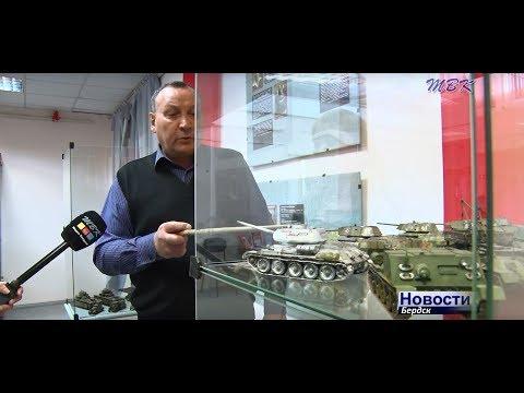 250 моделей военной техники, истории фронтовиков и подлинные фотографии: в бердском музее открылась выставка «Бердск воевал»