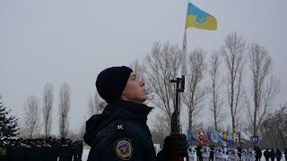 У ХНУВС відзначили День Соборності України
