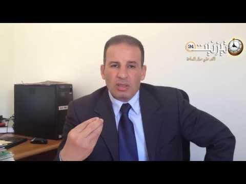 مدير المستشفى الإقليمي بتيزنيت : المسؤولية مشتركة