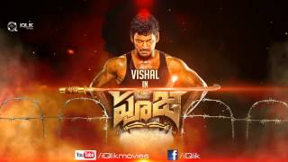 Poojai-Movie-Motion-Poster---Vishal--Shruti-Hassan