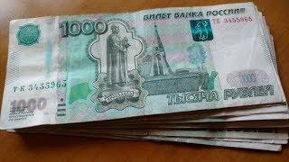 До конца февраля «губернаторская тысяча» поступит на банковские карты всех пенсионеров Приморья