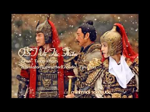[Vietsub - Pinyin] Tổng Hợp Nhạc Phim Võ Tắc Thiên Truyền Kỳ 2014 | Phạm Băng Băng