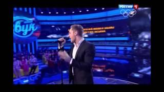 Влад Соколовский - Пара гнедых