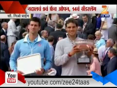 ZEE24TAAS : Rafael Nadal defeats Novak Djokovic to win ninth French Open title