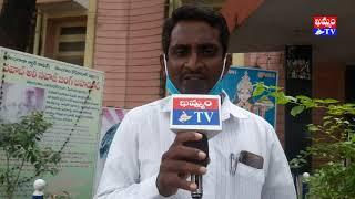 TV నారాయణ అంతర్జాతీయ న్యాయ దినోత్సవ శుభాకాంక్షలు