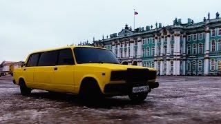 Лимузин из Жигулей / Первый выезд в город! БАНАН #5 . Илья Стрекаловский