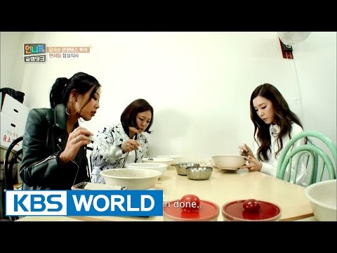 License Team's Lunch Time [Sister's SlamDunk/2016.07.15]