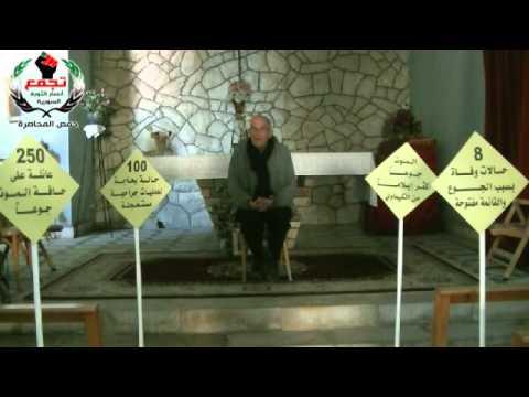 الأب فرانس يتحدث عن الأوضاع المأساوية في الأحياء المحاصرة في حمص
