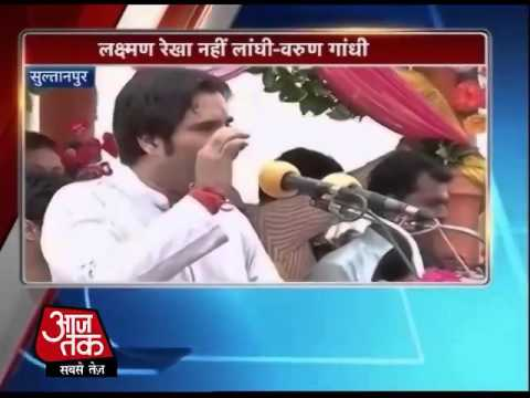 Superseded dignity in politics: Varun Gandhi