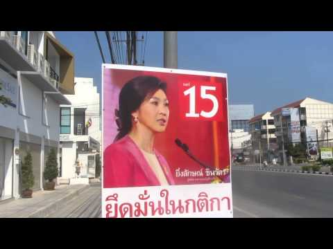 Election Poster of Yingluck Shinawatra February 2014