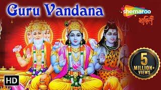 Om Gurur Brahma Hindi Sanskrit Chants