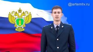 Официально. Дмитрий Аралов. Об особо охраняемых природных территориях