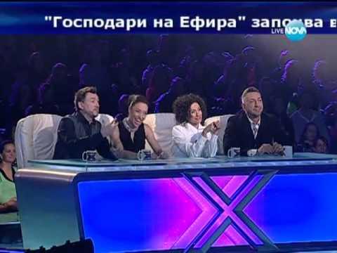 Атанас Колев/Atanas Kolev X Factor 2013 (21.11.13)