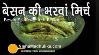 Besan Ki Bharwan Mirch Recipe Video Bharleli Mirchi