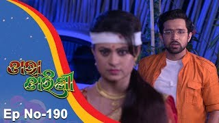 Tara Tarini | Full Ep 190 | 14th June 2018 | Odia Serial - TarangTV
